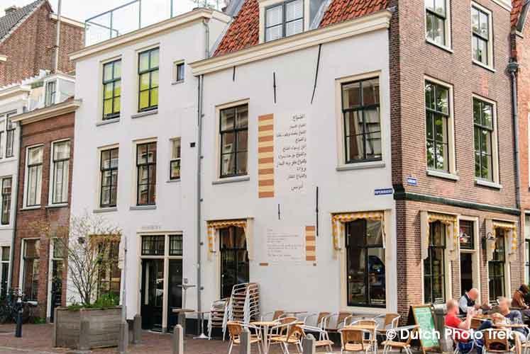 Café 't Suppiershuysinghe